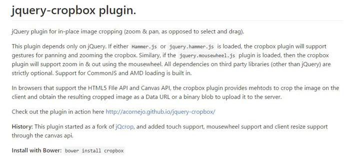 jquery cropbox plugin