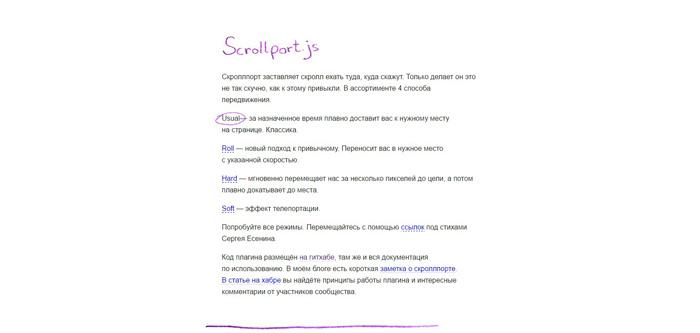 scrollport-js